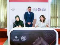 ولي العهد يشهد توقيع مذكرة تفاهم بين مؤسسة ولي العهد ومركز الشباب العربي