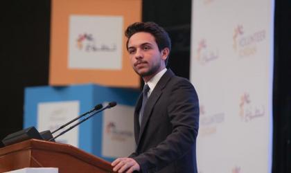خطاب سمو الأمير الحسين بن عبدالله الثاني، ولي العهد خلال حفل اطلاق مبادرة تطوع