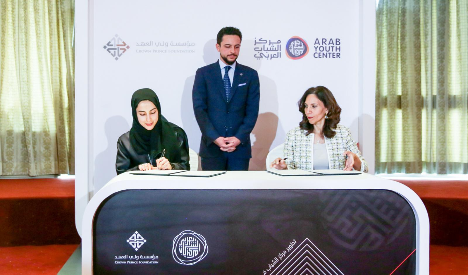 Crown Prince witnesses signing of MoU between CPF, Arab Youth Centre