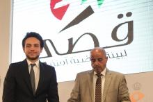 """سمو الأمير الحسين بن عبدالله الثاني، ولي العهد، يرعى حفل إطلاق مبادرة """"قصي"""""""
