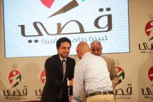 H.R.H Crown Prince Al Hussein Bin Abdullah at the launch event of Qusai Initiative