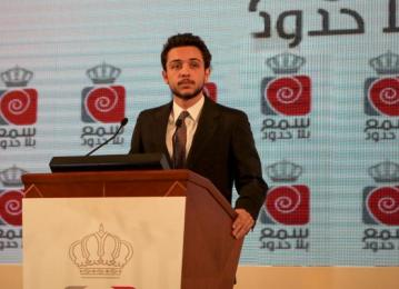 Speech: HRH Crown Prince Al Hussein bin Abdullah II launches Hearing Without Borders Initiative - Dec 20th 2014
